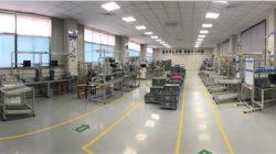 Nîşana Factory